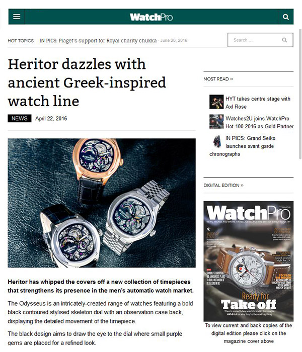 WatchPro - Heritor dazzles with ancient Greek-inspired watch line
